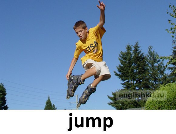 Index движения actions jump 13 35