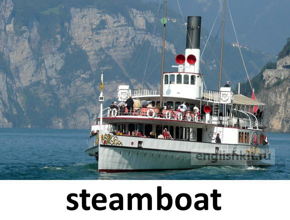 steam-boat